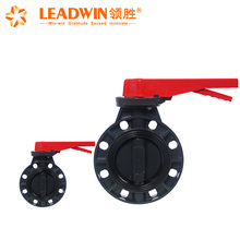 dn150 dn300 dn500 mini food grade handles operated ball butterfly valve
