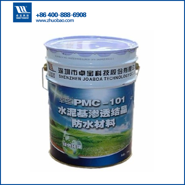 infrastructure protection waterproofing coatings spray cement crystalline paint