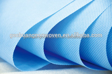 Alibaba China Products Snow White SSS 100% Polypropylene Hydrophilic Nonwoven Fabric raw materials for diaper making