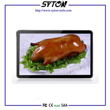 wall mounted advertising touch screen restaurant menu