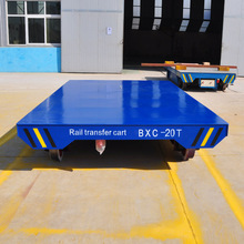 KPX-20 tons Bay-to-bay transfer carriage used in plant to transfer all the heavy things