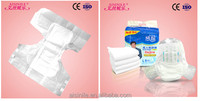 hot sale adult diaper for home care