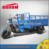 250cc zongshen engine powerful cargo motor trike