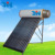 China Professional Manufacture Compact Solar Water Heater / Solar Heating Water Heater