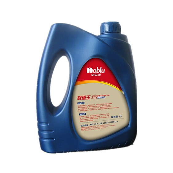 Fully synthetic engine oil 5w40 wholesale engine oil brand for Cheap motor oil online