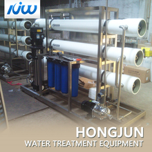 mini ro seawater treatment sea water desalination plant price for 1000 liter reverse osmosis system china