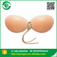 Silicone Strapless Bra For Summer Young Girls Front Drawstring Invisible Bra