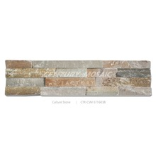 Strip Yellow Slate Culture Stone For Exterior Wall Tile