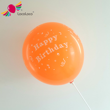 biodegradable 12 inch hot air happy birthday globos party helium balloons
