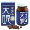 JAPANEASE EYE SUPPLEMENTS LUTEIN BILBERRY ORIENTAL HERBS
