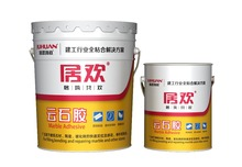 JUHUAN good insulation constructin marble glue for building mastic beige adhesive