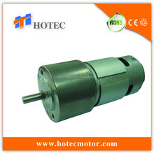 50mm gearbox low rpm high torque 24v dc gear motor for wheelchair