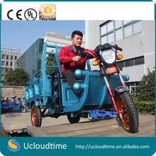 CE China high quality cargo tricycle/three chinese three wheel electric motorcycle