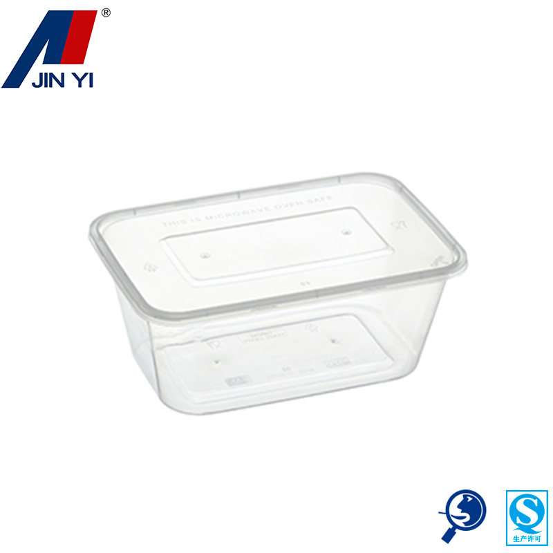 biodegradable corn starch food container lunch box bento box