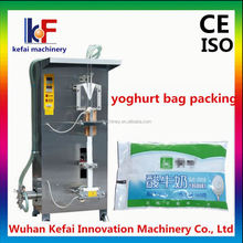 coal tar liquid packing machine