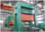 YD27F Single Action Metal Sheet Drawing Hydraulic Press (100ton~5000ton)
