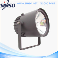 low price 220V 2000m distance outdoor strong pulse light for sale
