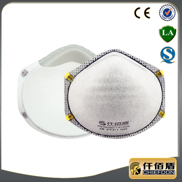 EN149 respirator dust mask with active carbon