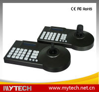 mini wireless keyboard with trackball mouse dahua RS485 PTZ CCTV Controller