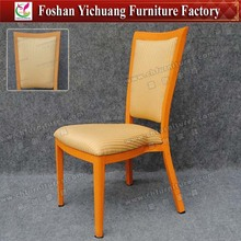 YC - E59 - 04 2015 Fashionable Top Sale <strong>Modern</strong> Furniture Imitated Wood Sofa Romania