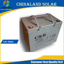 High quality Chinaland solar Gel&AGM battery 12v 70ah dry cell battery for car