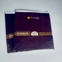 Khaki Paper Packaging Coffee Bag With