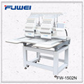 Fuwei double heads 15 needles SWF embroidery machine for cap