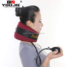 High quality health neck care 8 layers air pump cervical traction brace with CE FDA