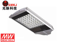 ELEGANT AND GRACEFUL Meanwell power led 84w outdoor led street lighting