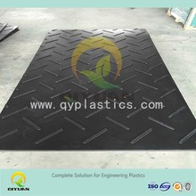 Recycled UHMW-PE temporary fence panel, protection ground mat system