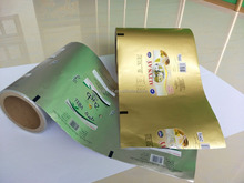 Margarine Packaging Aluminum Foil Coated Paper Roll