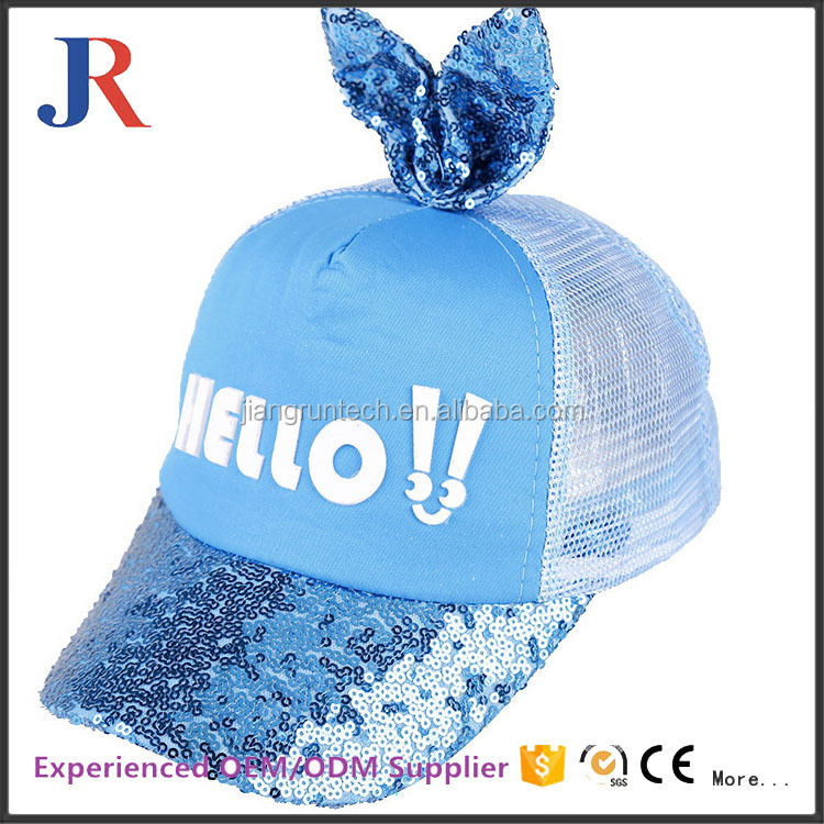 2017 promotional cute trucker hat toddler girl hats