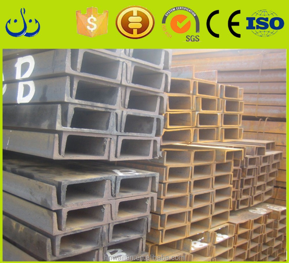 Hot selling Hot rolled S235JR UPN,UPE channel steel from China