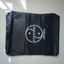 factory price postal waterproof courier mailer mailing envelope pouch <strong>delivery</strong> <strong>bags</strong> for clothes packaging