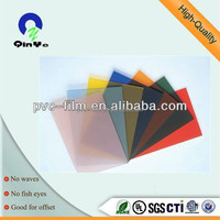 PVC Frost Sheet Plastic Sheet for Book Cover
