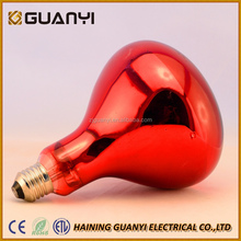 Guanyi 200W healthcare infrared lamp for body therapy treatment