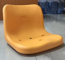 stadium chair stadium seat
