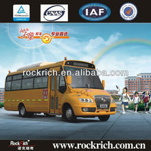 First Choice 2013!!! dongfeng professional mini school bus for sale EQ6756S4D