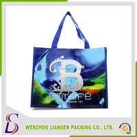 Chinese Wholesale Companies Laminated Non Woven