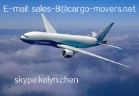 air freight forwarding cheap rates from China to Hamilton