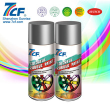 DIY Car Multi Color Silicone Removable Rubber Paint
