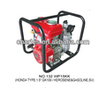 1.5 inches,irrigation pump,Kerosenen water pump,kerosene centrifugal pump, kerosene oil engine pump(WP15KK),powered by GK100