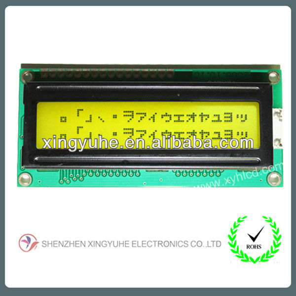 lcd module low power high quality