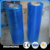 lldpe stretch film dispenser