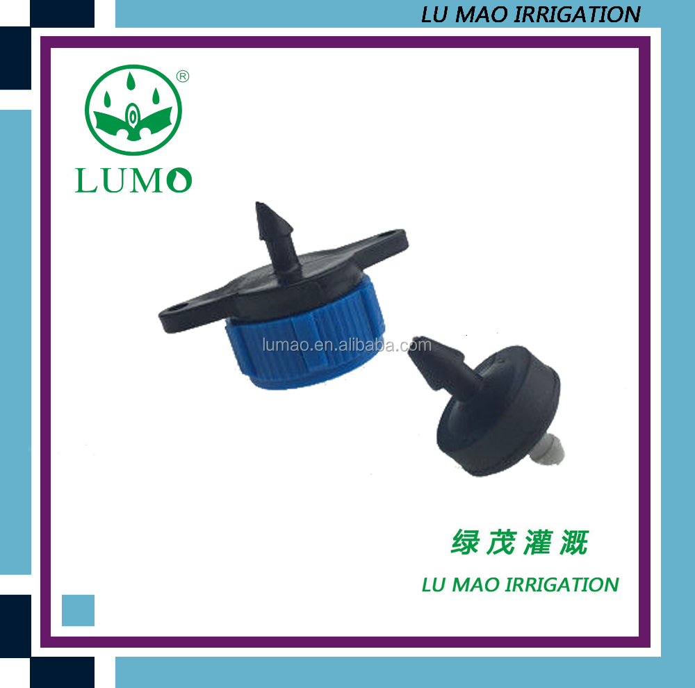 Adjustable head drip irrigation micro sprinkler,fogger and dripper irrigation