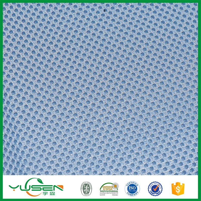China supplier quick dry dull breathable cheap wholesale 3d sky blue mesh fabric