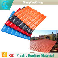 Good supplier in China royal tile ,synthetic resin roofing tile, new house stone coated roof tile