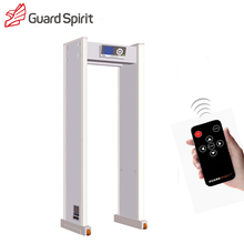 XYT2101B Industrial Security Equipment Body Scanner Walkthrough Gate,Door Metal Gun Detector