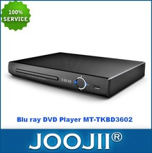 2015 China Wholesale 280mm Cheap portable dvd blu ray player with Optical