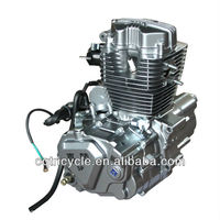 LIFAN 200cc air cooled tricycle engine